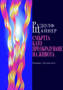 e-book-ga-182