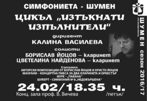 03_2017