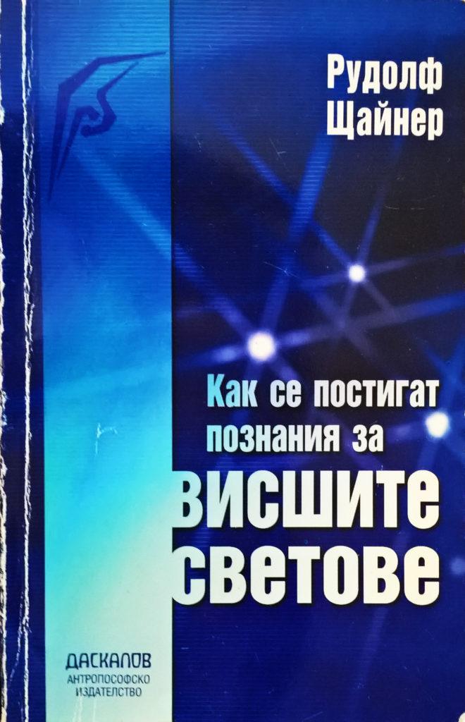 Корица-1