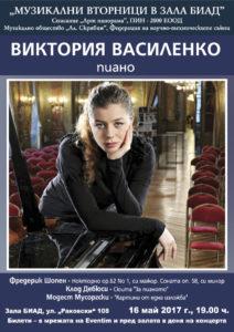 ViktoriaVasilenko(1)